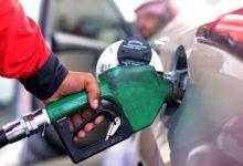 اسعار البنزين الجديدة فى مصر 2021
