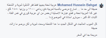 اراء مالكى السياره Subaru XV 2018 فى مصر