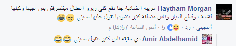 راى مالك للسياره Subaru XV 2018 فى مصر