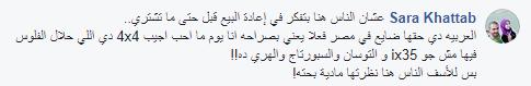 راى احد مالكى السياره Subaru XV 2018 فى مصر
