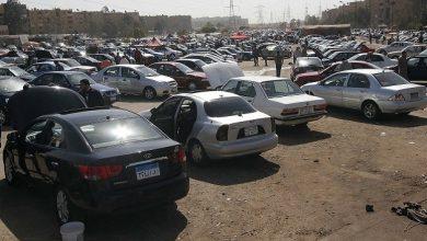 سوق السيارات المستعمله بمدينه نصر