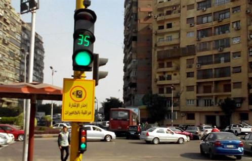 مراقبه اشارات المرور