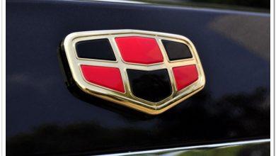 شعار جيلى 2017-2018