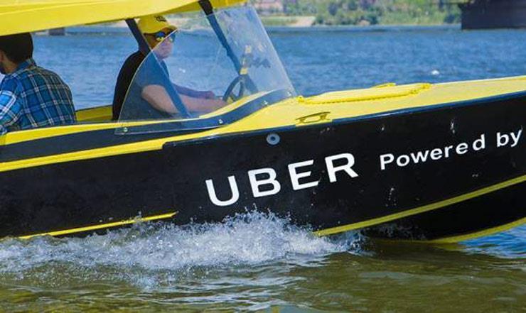 خدمة اوبر النهرى - التاكس النهرى من اوبر - جيكس كارز0