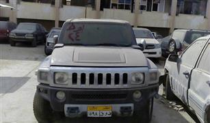 مزاد مطار القاهرة 0-جيكس كارز