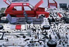 معرض AutoTech أوتو تك لقطع غيار السيارات - الدورة الاولى - جيكس كارز