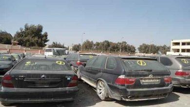 مزاد عربيات مستعمله - جيكس كارز