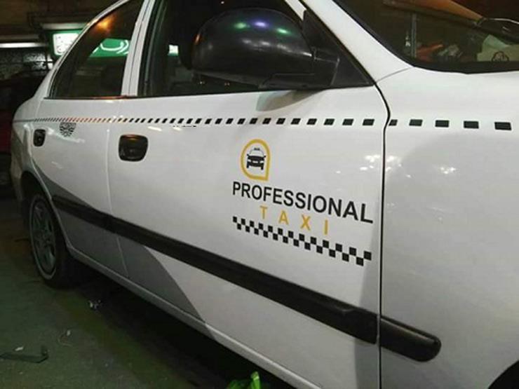 بروفيشنال تاكسي 2018- التاكسى الابيض - جيكس كارز