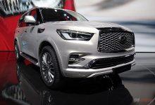 2018-Infiniti-QX80-Geeks Cars-0