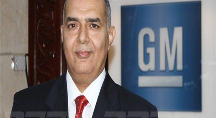 المهندس طارق عطا، العضو المنتدب ورئيس مجلس إدارة جنرال موتورز