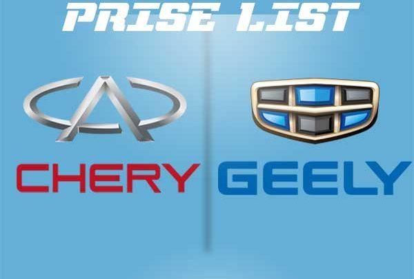 اسعار سيارات جيلى وشيرى 2018 فى مصر Geeks Cars
