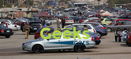 Used car prices in Egypt