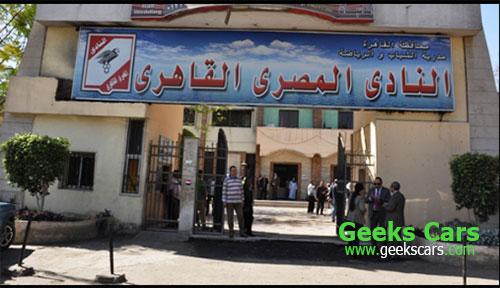 مزادات بيع السيارات فى مصر