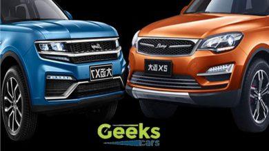 مواصفات واسعار دوماى X5 و X7 الـ SUV