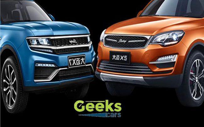 سيارات دوماى الصينية X5 و X7 الـ SUV