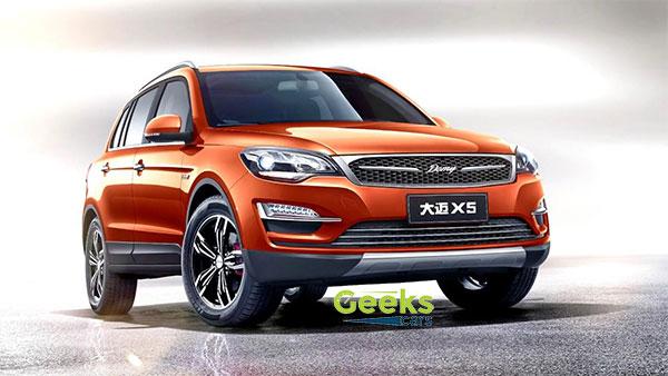 مواصفات دوماى الصينية X5  الـ SUV