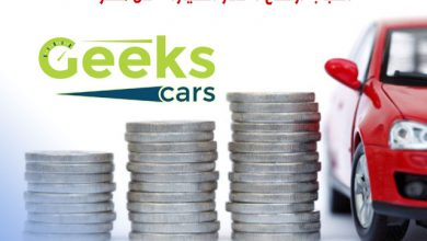 اسباب ارتفاع اسعار السيارات فى مصر - Geeks Cars