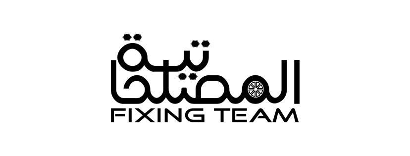 Fixing Team - جيكس كارز