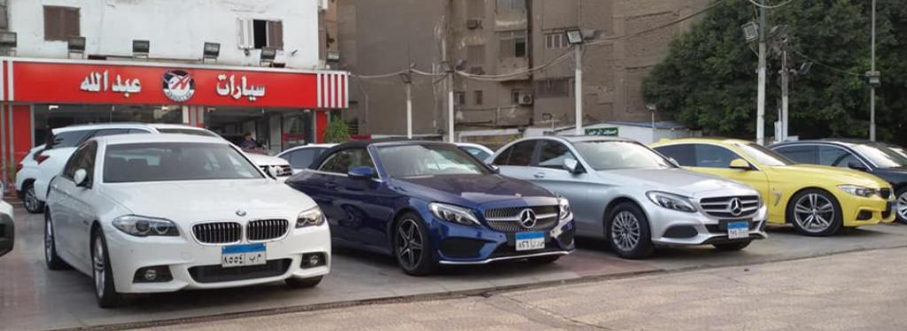 شركة تجارة السيارات