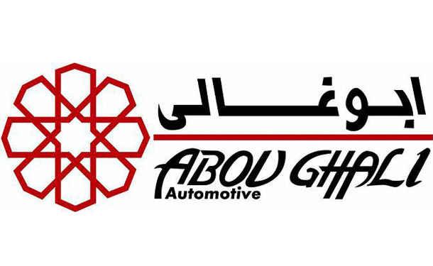 عروض وكلاء السيارات فى مصر - أبوغالي موتورز
