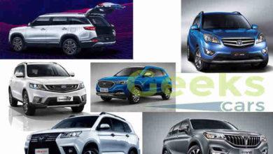 اسعار السيارات الصينى فى مصر - Geeks Cars