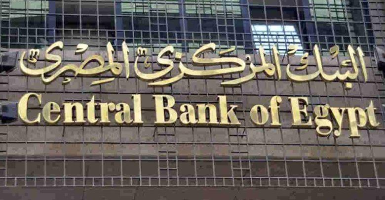 قرار البنك المركزى قد يوثر على شركات تقسيط السيارات فى مصر