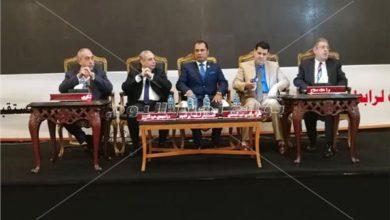 مؤتمر رابطة تجار سيارات