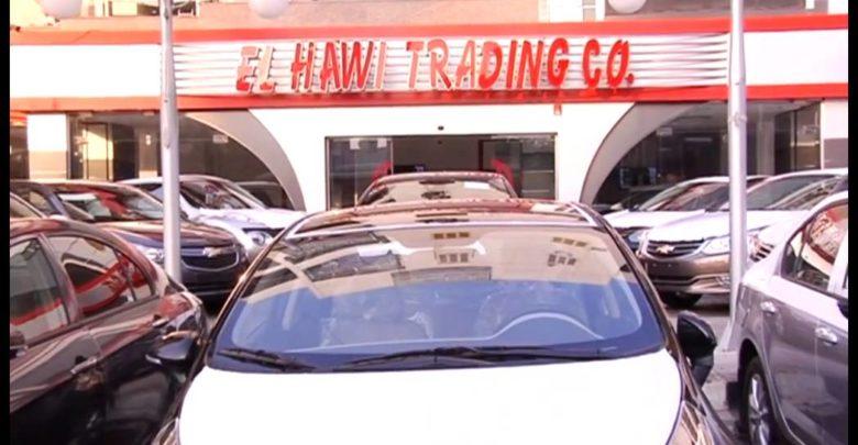 وضع قطاع السيارات في السوق المصري