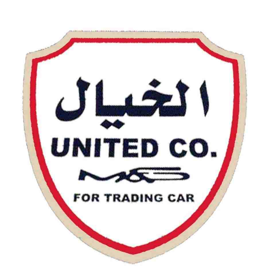 تجار وموزعين السيارات فى مصر - شركة المتحدة لتجارة السيارات «الخيال»