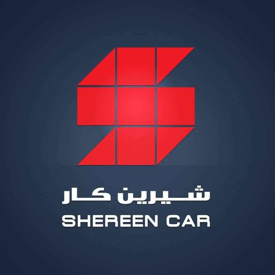 تجار وموزعين السيارات فى مصر - شيرين كار