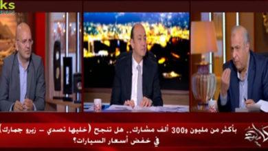 مناقشة علاء السبع ومحمد شتا