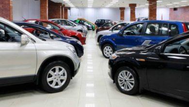 رابطة تجار السيارات