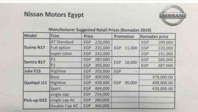 اسعار سيارات نيسان الجديدة 2019