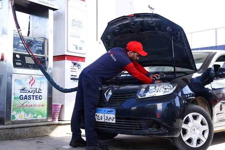 استخدام الغاز الطبيعى بدلا من والوقود