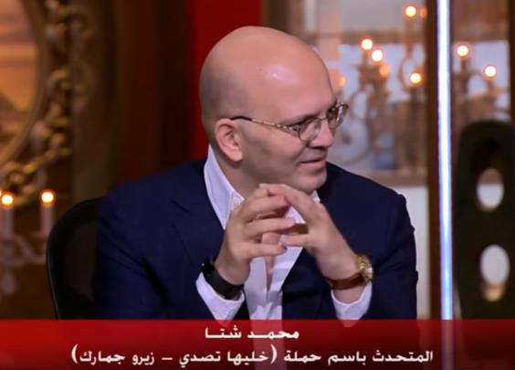 مناقشة اسعار السيارات فى مصر