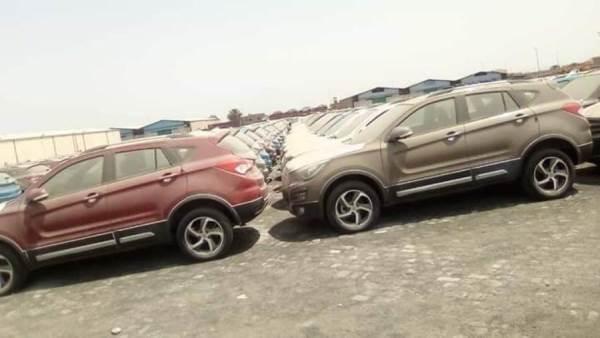 مزاد بيع سيارات هايما 2019