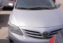 حكومي لبيع سيارات مستعملة