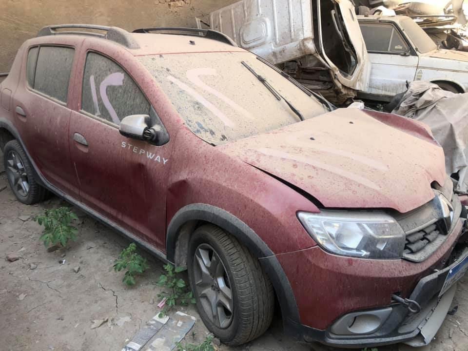 مزاد سيارات حوادث