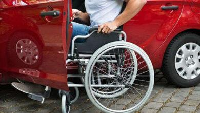 للحصول على سيارات معفاه من الجمارك للمعاقين