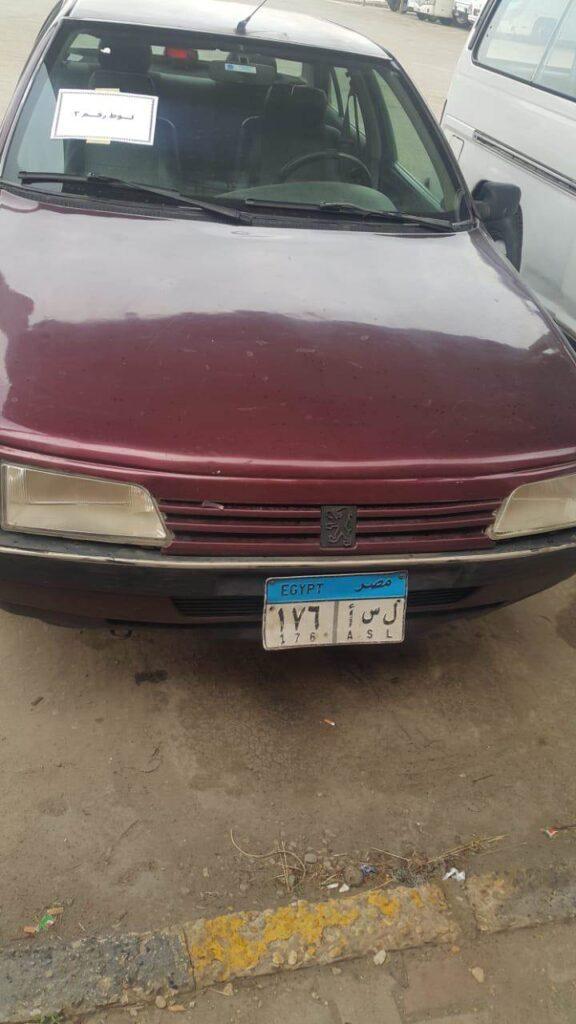مزاد بيع السيارات المستعملة بالعربيه للتصنيع