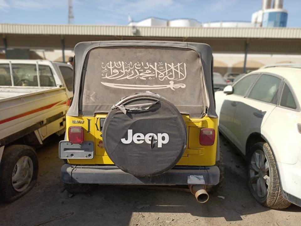 مزاد سيارات شرطة شرم الشيخ جنوب سيناء - Geeks Cars 02
