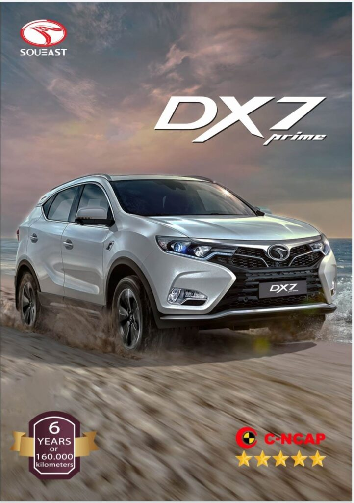 مميزات ومواصفات فئات سيارات ساوإيست DX7 موديل 2022